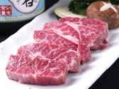 箱崎 炭火焼肉のおすすめ料理2