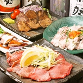 大人の和モダン 酒処 集 TSUDOI 大宮店のおすすめ料理2