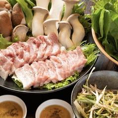 韓国家庭料理 AIGOYAの写真