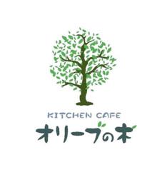 キッチンカフェオリーブの木の写真