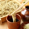 江戸蕎麦 僖蕎 image