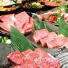 焼肉牧場 やまがき 三宮店のおすすめポイント1