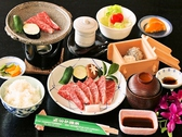 いか道楽のおすすめ料理2