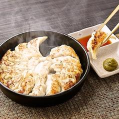 鉄鍋餃子(大鍋・13個)