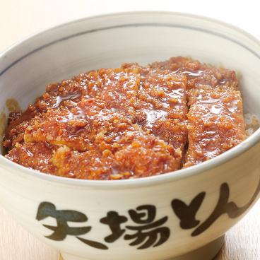 名古屋 丸八食堂 豊田店のおすすめ料理1