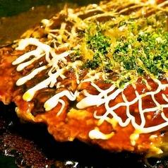 本郷三丁目 もんじゃ えんのおすすめ料理1