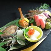 季凛 きりんのおすすめ料理3