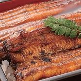 日本料理 介寿荘のおすすめ料理2