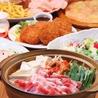 JAPANESE DINING 和民 小田急町田東口駅前店のおすすめポイント1