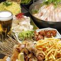 個室居酒屋 ごちまる 新潟万代店のおすすめ料理1