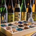 《最大20種》石川の地酒も飲み放題!コース・単品飲み放題ともに+1000円で最大20種の地酒も飲み放題に追加致します!