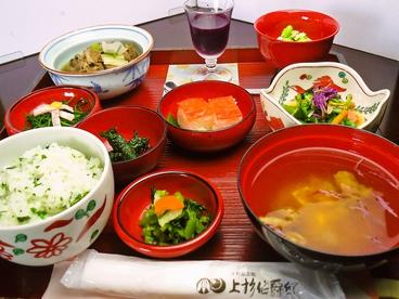 上杉伯爵邸のおすすめ料理1