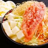 本郷三丁目 もんじゃ えんのおすすめ料理2