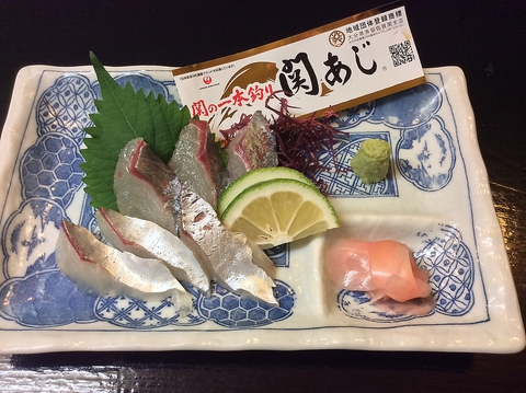 Nagominya image