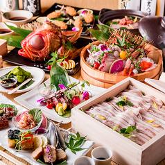 きたまる KITAMARU 新宿店のおすすめ料理1