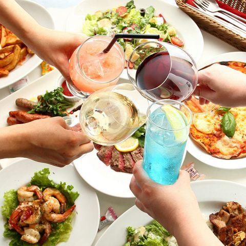 【年末限定!料理も充実!】2時間飲み放題付★7品4000円カルパッチョやステーキ・ピザで充実!