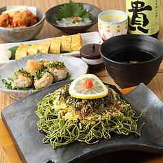 瓦.Tokyo 神田Y-STYLEのコース写真