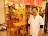 茶夢 函館駅のグルメ