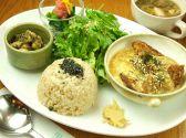 from earth cafe OHANA 三軒茶屋のグルメ