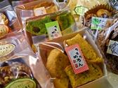 飯塚市 ぱるふぁんのおすすめ料理2