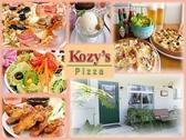 Kozys Pizza 沖縄のグルメ