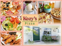 Kozy's Pizzaの写真