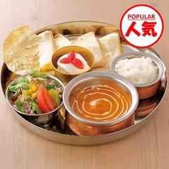 ナマステ タージマハル ゆめタウン大竹店のおすすめ料理1