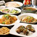 紅虎餃子房 丸の内センタービル店のおすすめ料理1