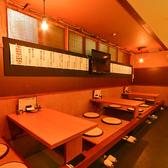 炙り酒場 縁 yukari 西浅草・田原町店の雰囲気2