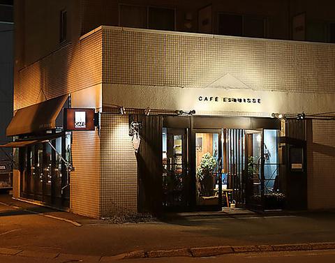 店内にはギャラリーも!こだわりのネルドリップで丁寧に淹れたコーヒーが人気のカフェ