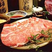しゃぶしゃぶ SUMIKA スミカ 新大阪本店のおすすめ料理3