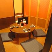 ◆隠れ家風の円卓個室は超人気席!!◆ご利用希望の際にはネット予約が◎!!◆ネット予約なら24時間受付可能!!◆電車の中でも予約が完結できてポイントももらえちゃう!!