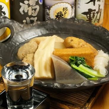 おでんでんでん 裏千葉店のおすすめ料理1