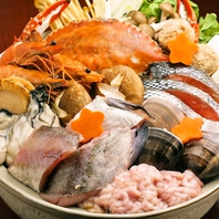 【豪快!!廻船寄せ鍋】など5種類のお鍋をご用意。