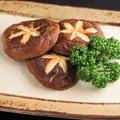 料理メニュー写真【関川村】しいたけステーキ