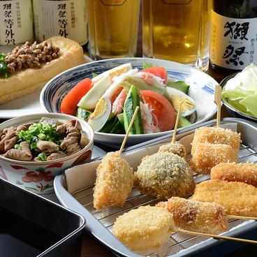 串揚居酒屋 ガード下のおすすめ料理1