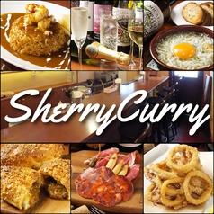 Sherry curry シェリーカレー 本町の写真