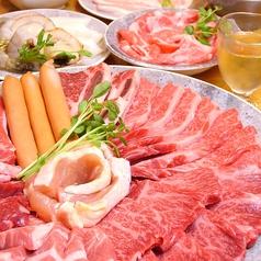 焼肉ホルモン VIVA HOUSE produce by HAKATAYAのおすすめ料理1