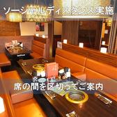 米沢牛 炭火焼肉 上杉 浜松・根上り松店の雰囲気2