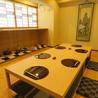 日本料理 孝のおすすめポイント2