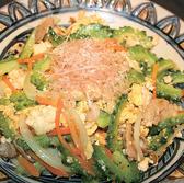 沖縄すたいる ちゅらちゅらのおすすめ料理3