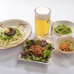 盛岡じゃじゃ麺 HOT JaJaのおすすめ料理1