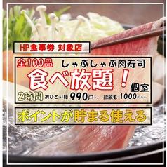 焼肉バル genkai すすきの店 げんかいの写真
