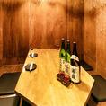 和モダン溢れる雰囲気抜群の空間は、ゆったりとお寛ぎいただけるテーブル個室。仙台での飲み会や宴会、接待、女子会など各種宴会におすすめです。お得なクーポンも多数ご用意しております。