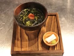 鶏スープ茶漬け