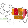 様々な豚肉の部位をご用意いたしております。鶴松に来店頂ければ珍しい部位を発見できるかも!?