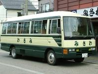 ご宴会に送車バスもご用意!