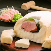 酒菜 アサカゼ ASAKAZE 鍛冶屋町店のおすすめ料理2