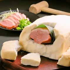 酒菜 アサカゼ ASAKAZE 鍛冶屋町店のおすすめ料理1