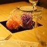 チーズフォンデュ 肉 GOCHISOU 南越谷店のおすすめポイント3